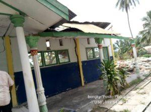 Bangunan sekolah setelah bencana   Posko Peduli Sulteng-DIY