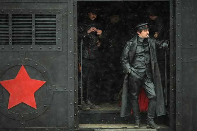 Trotsky | Sreda Production Company