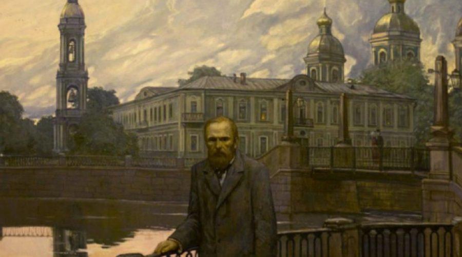 High Point University - Fyodor Dostoevsky